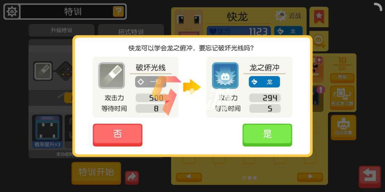 附件1621218028.jpg