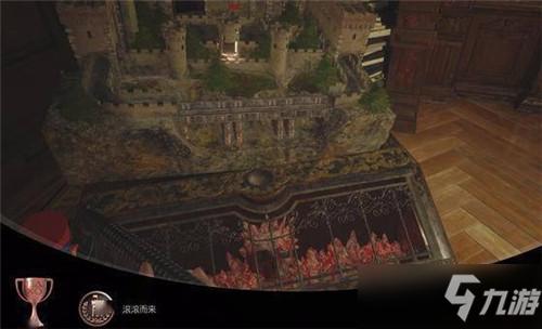 《生化危機8》迷宮魔球在哪些地方