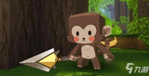 《迷你世界》馴服猴子攻略