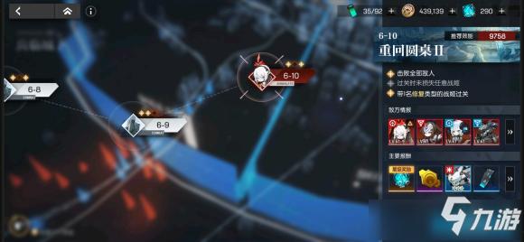《機動戰姬聚變》灼燒流陣容搭配攻略