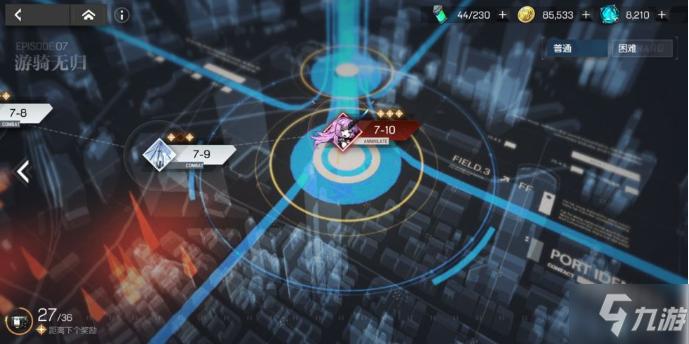 《機動戰姬聚變》希爾雷安技能解析
