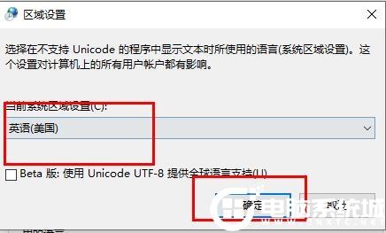 Win10文件夾名都是亂碼的解決方法