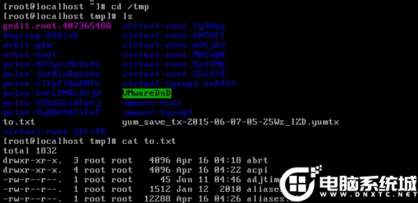 Linux系統使用at/crontab指令解決方法