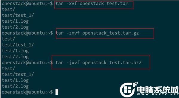 Linux系統下正確使用tar命令解決方法