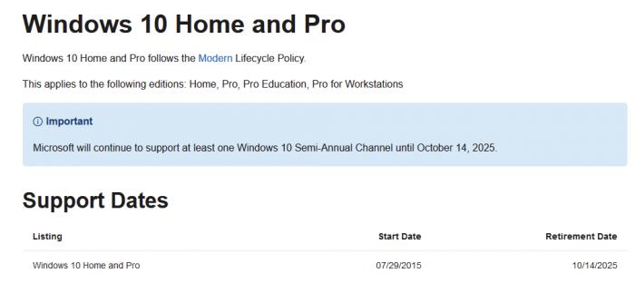 其下一代Windows操作系統即將發佈