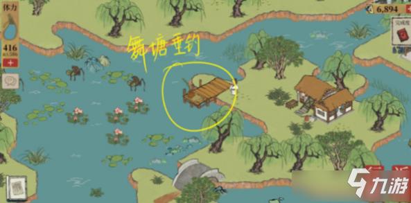 江南百景圖桂海尋孤在哪裡 江南百景圖桂海尋孤位置一覽
