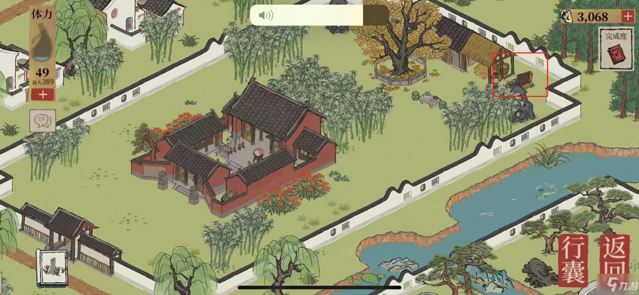 《江南百景圖》舊事小蠻寶箱位置詳解