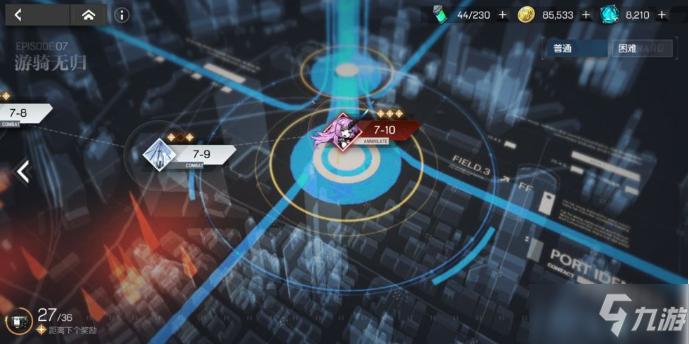 《機動戰姬:聚變》希爾雷安技能強度一覽