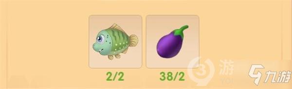 摩爾莊園手遊茄塊狗魚片制作方法
