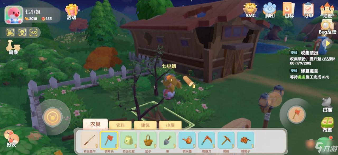《摩爾莊園手遊》紅木獲取方法介紹