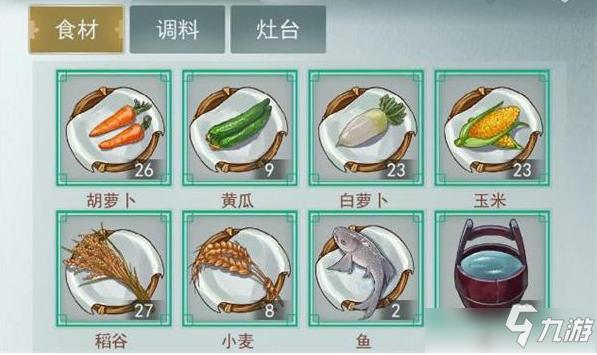 江湖悠悠辣椒食譜有哪些 江湖悠悠辣椒食譜一覽