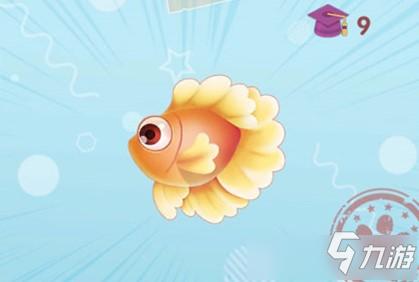 摩爾莊園禮服魚怎麼釣 摩爾莊園手遊禮服魚獲得方法