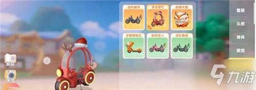 《摩爾莊園手遊》騎車方法解析