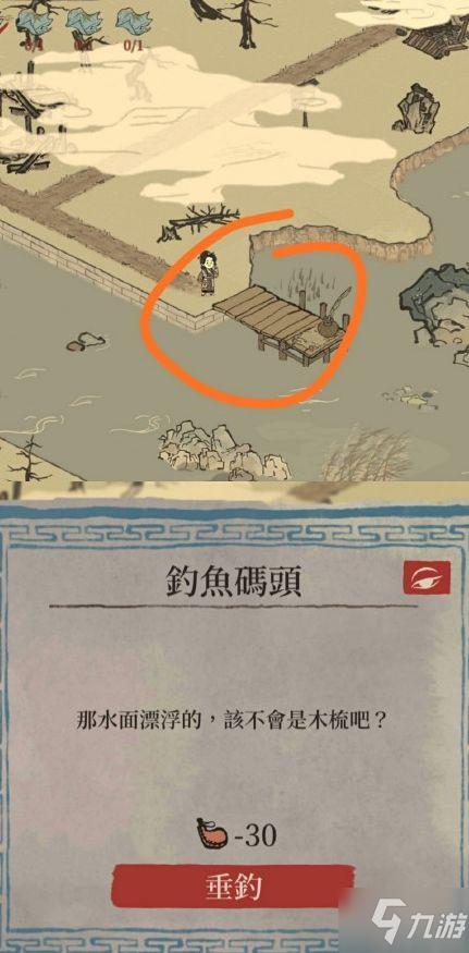 江南百景圖閶門東南角在哪?閶門東南角任務流程攻略
