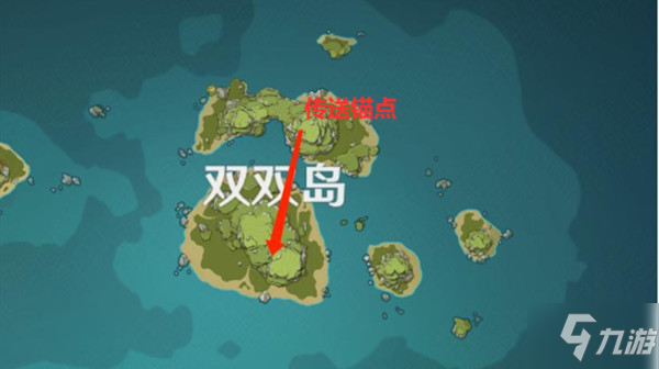 原神島與海的彼端任務攻略 尋找其他壁畫位置全一覽