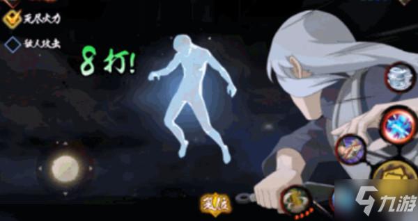 火影忍者手遊加藤斷技能怎麼樣?加藤斷獲取方法介紹