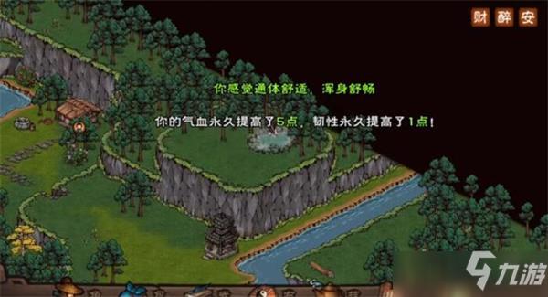 煙雨江湖沐蘭湯作用效果詳解