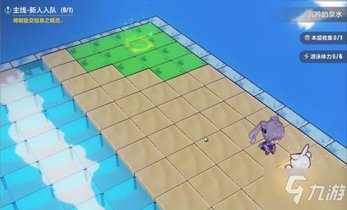 《崩壞3》沉吟的泉水第二層全收集攻略