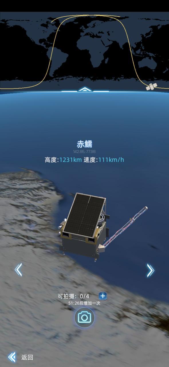 我的衛星好玩嗎 我的衛星玩法簡介