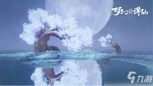 《夢幻新誅仙》空桑山探靈位置大全