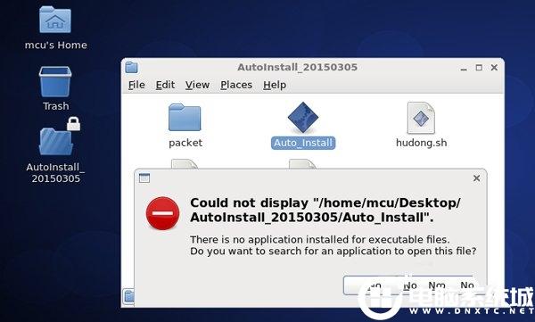 Linux復制文件時出現omitting directory錯誤解決方法