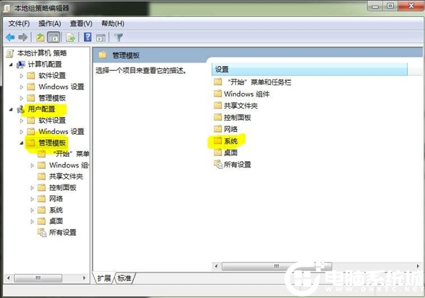 Win7系統提示註冊表編輯已被管理員禁用解決方法