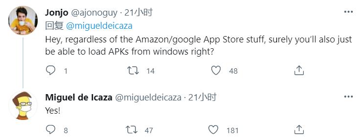 Win11本地安裝安卓APK