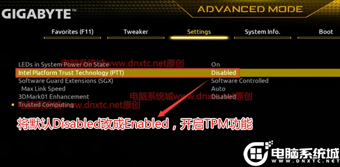 intel platform trust technology