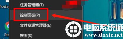win10調整屏幕亮度的解決方法