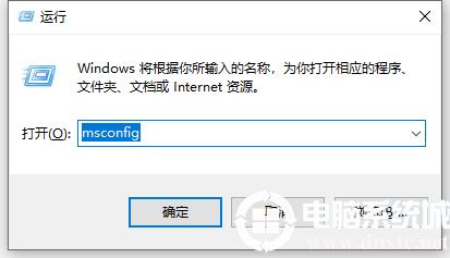 Win7的系統安全模式解除不瞭該怎麼辦?