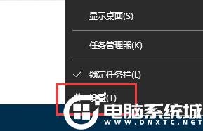 Win10 21H1更新KB5003637後任務欄不能在底部顯示解決方法