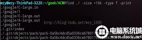 Linux中使用find命令進行日志定期轉移解決方法