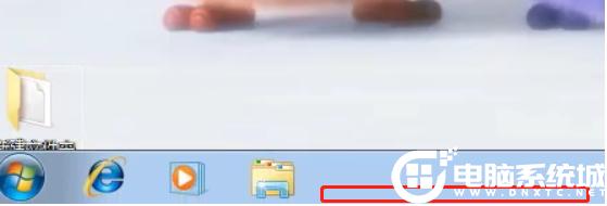 Win7電腦底下一排圖標沒瞭解決方法