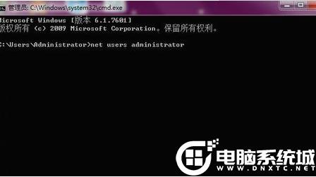 Win7強制解除電腦開機密碼操作解決方法