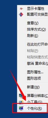 Win7電腦鼠標左右鍵互換如何還原