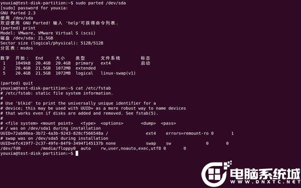 Linux系統MBR和GPT分區的區別