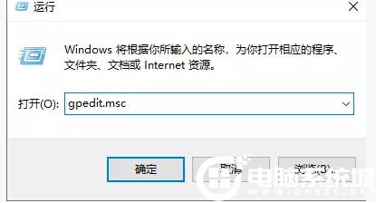 win10系統edge瀏覽器亂碼解決方法