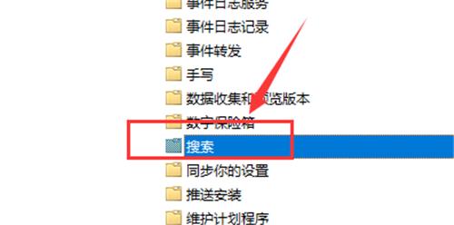 Win10更新後小娜打開解決方法