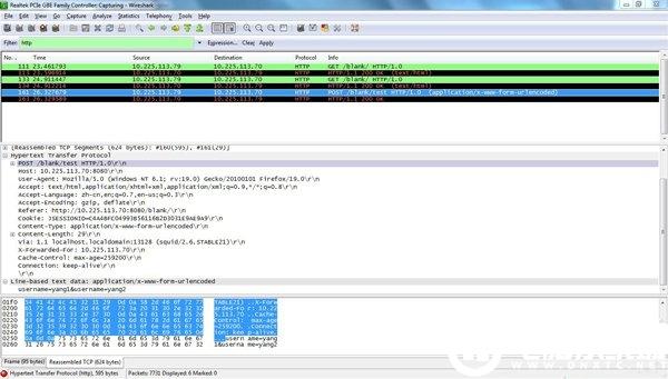 Linux系統模擬Http的get或post請求解決方法