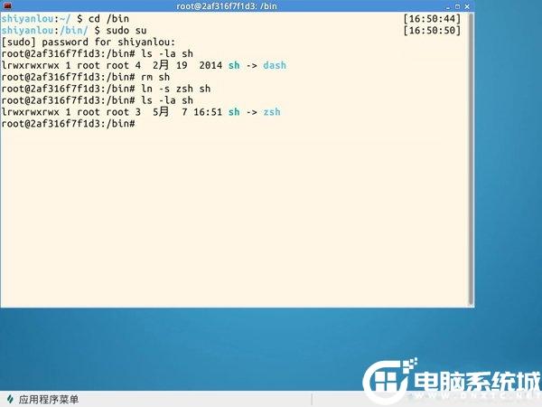 Linux如何修改sudo的PATH路徑?