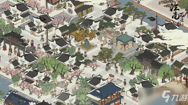 《江南百景圖》四級傢祠佈局