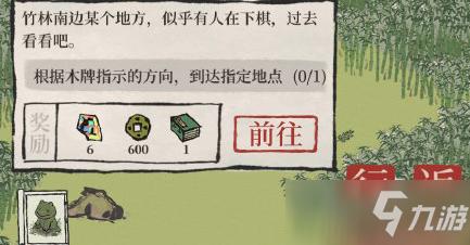 《江南百景圖》竹林南邊某個地方在哪裡