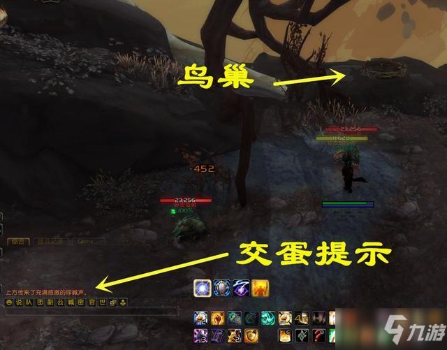 《魔獸世界》9.1版本黯光刀翼獸坐騎怎麼獲取