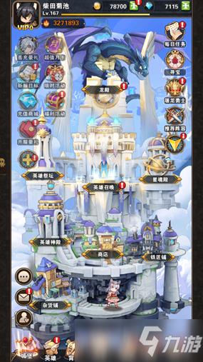《幻境公主》安卓ios互通嗎 不同平臺遊戲是否互通