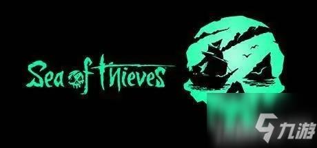 《盜賊之海》骷髏船長怎麼打
