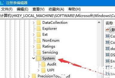 Win10鼠標能動但點擊桌面無反應解決方法