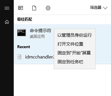 Win10出現模塊ucrtbase.dll故障解決方法