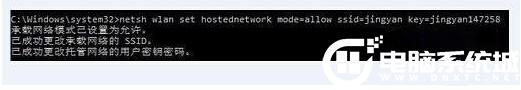 win10系統怎麼用命令創造WIFI熱點詳細攻略