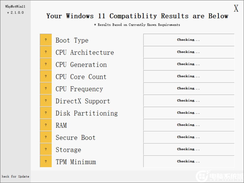 WhyNotWin11檢測工具