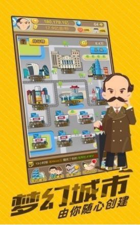 空閑商人模擬器好玩嗎 空閑商人模擬器玩法簡介